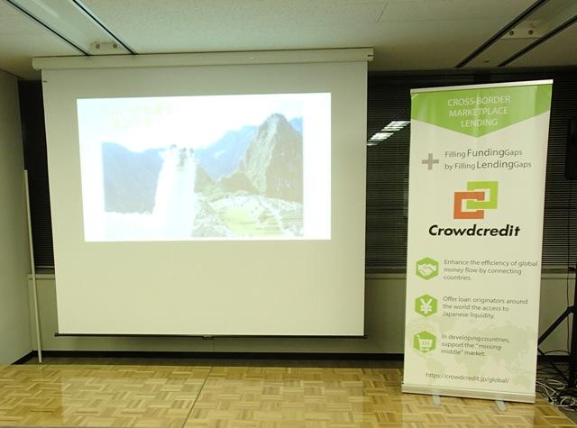 crowdcredit-seminar