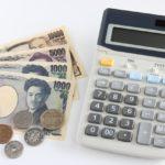 ソーシャルレンディングの税金と確定申告についての解説