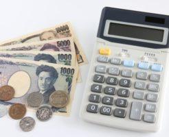 sociallending-tax2