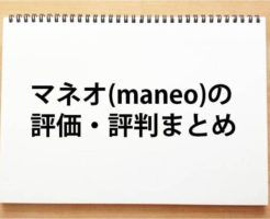 maneo3