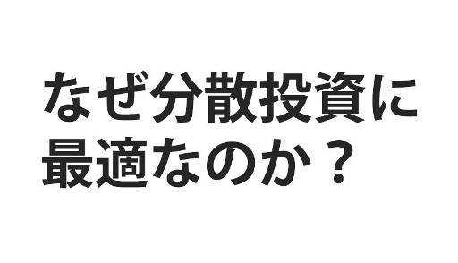 ownersbook-kuchikomi3