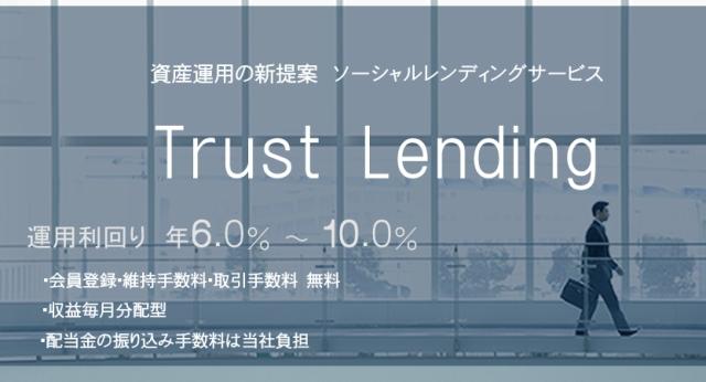 crowd-trust5