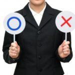 【ビギナー向け】ソーシャルレンディングの選び方を徹底解説
