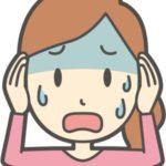 ソーシャルレンディングの失敗体験談と教訓のまとめ