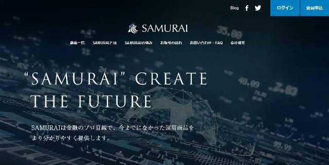 SAMURAI (サムライ)の評判