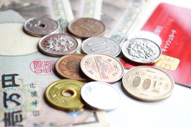 お金を貯める方法のまとめ