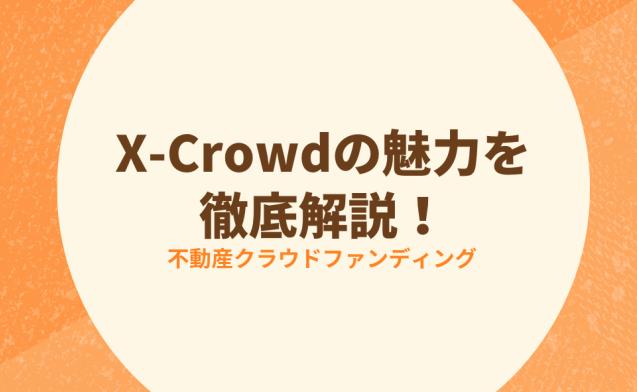 x-crowd