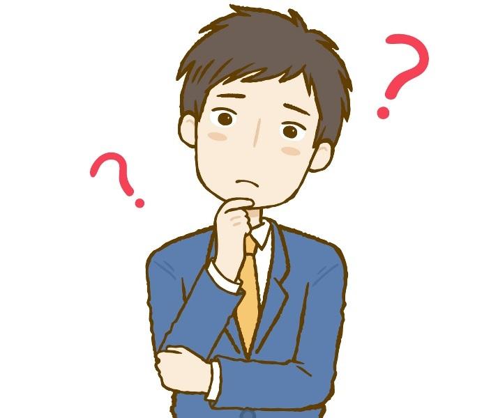 日本初の商業手形割引の併用とは?